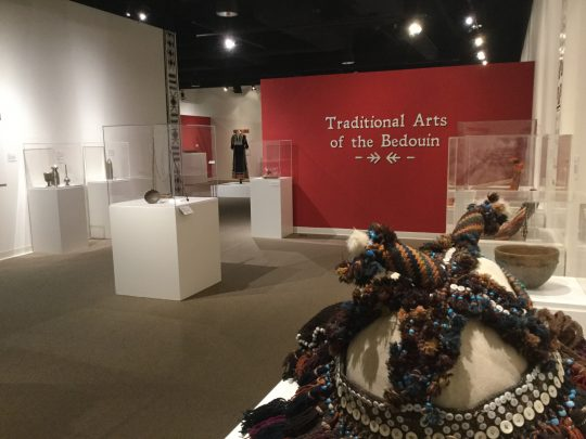 Traditional Arts of the Bedouin at Ruth Funk Center for Textile Arts
